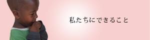 nr_socialaction